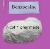 Safely ShippingのBenzocaine Local Anesthetic USP Standard Benzocaine
