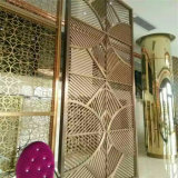 Meuble Metal Work Custom Stainless Steel Partition Wall Decorative Panel