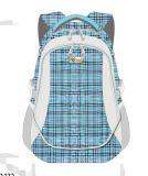 (KL1510)高等学校学生袋のための顧客用学校のバックパック袋