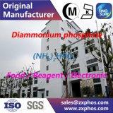 Качество еды фосфата диаммония DAP