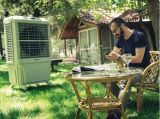 屋外水冷却ファンの携帯用空気クーラー
