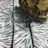 Типичной специальной покрашенный пряжей Linen смотря занавес жаккарда