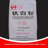 Bestes Sellling TiO2 Nanoparticle für Industrie-Produkte
