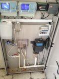 Tipo in linea 0-200ntu 4-20mA di flusso del tester di torbidezza