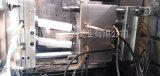 LDPEのシリコーンの建物の密封剤は注入型できる
