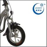 Motorino elettrico della batteria di litio, E-Motorino piegante, motorino elettrico piegante del CE più chiaro