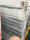 カウンタートップのためのまっすぐな静脈が付いている中国の起源の自然な石造りの洗浄インク白い大理石の平板