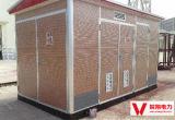 Europ-Tipo subestação de Pretabricated/transformador combinado de Yb10-400kVA