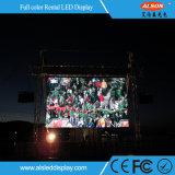 Сверхконтрастный экран P6.67 СИД напольный для найма