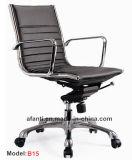 現代オフィスの管理の金属の旋回装置の余暇の革張りのいす(RFT-A15)