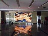 Il livello rinfresca la visualizzazione di LED dell'interno P6 per fare pubblicità