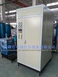 Générateur d'oxygène Compact / Portable