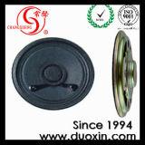 Dxyd57n-17z-8A 57mm * 9.0mm 8ohm 0.5W無線車のスピーカー