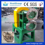 기계 또는 고무 가공 기계 또는 이용된 타이어 재생 공장을 분쇄하는 폐기물 타이어