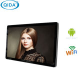 12 het Open Frame die van de duim LCD Totem met de Sensor van de Motie adverteren