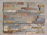 壁のクラッディングのためのスタックされた石造りのタイル