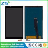 LCD на HTC одно E9s удваивает экран касания SIM