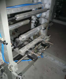 필름을%s 기계를 인쇄하는 샤프트 유형 6 색깔 윤전 그라비어