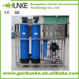 OEM della macchina di osmosi d'inversione della macchina di trattamento delle acque/rifornimento del DEM