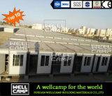 Лагерь Camp&Labor беженца Wellcamp
