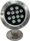 IP68 luz subacuática subacuática inoxidable del acero LED Light/15W LED con la alta seguridad (HL-PL15)