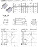 motor 12V para a lâmina elétrica, máquina automática, audiovisual