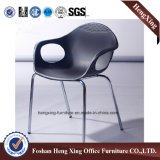분말 코팅 금속 구조 플라스틱 사무실 회의 의자 (HX-5CH221)