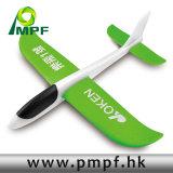 2017 새로운 최신 판매 경량 반대로 충격 EPP 손 던짐 글라이더 비행기