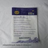 Цветастые мешки упаковки печатание для пользы продукта моря