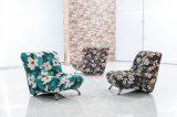 소파 의자 또는 아이들 소파를 바꾸는 아름다운 단화