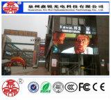 段階パフォーマンスのための高い定義Prefessionalの製造業者P8屋外のLED表示スクリーンのモジュール