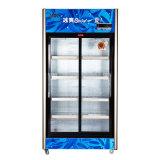 Refrigerador ascendente ereto da bebida da porta deslizante com luz do diodo emissor de luz
