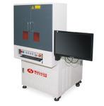 Máquina ULTRAVIOLETA de la marca del laser de la fuente de laser de la fibra