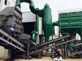 [بسإكس-750] صناعيّ معدن متلف