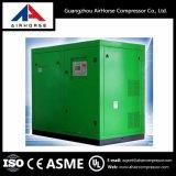 Dwt 기름 자유로운 나사 유형 공기 압축기 세륨 CCC