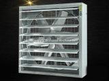 수경법 산업 통풍기 배기 엔진