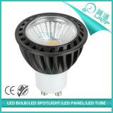 白いアルミニウム5W穂軸LEDのスポットライト