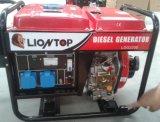 방음 발전기 방음 디젤 엔진 발전기