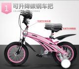 3から5歳の子供、よいスポーク、1台の子供の自転車のLCバイク077に付き新しい3台が付いている子供のバイクのための子供のサイクル