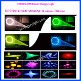 VEREIN-Licht des Claypaky Stadiums-LED Sharpy bewegliches Hauptdes träger-230W