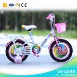 2017 [هيغقوليتي] مزح خداع حارّ درّاجة أطفال درّاجة درّاجة بيع بالجملة