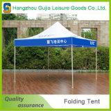 企業の広告のための鋼鉄によってカスタマイズされる印刷の便利な屋外のテント