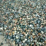 نهر طبيعيّ متعدد الألوان حصاة حجارة لأنّ يرتّب, يرصف