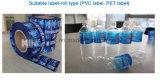 Автоматическая круглая пластичная машина для прикрепления этикеток втулки бутылки