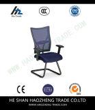 Cadeira executiva do convidado do engranzamento da tela Hzmc049