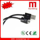 마이크로 USB 케이블에 다채로운 USB 케이블