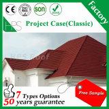 販売法のための隆起部分に屋根を付ける2016年の中国の屋根ふき材料の石の上塗を施してある屋根瓦
