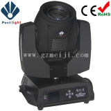 Pantalla táctil 7r Sharpy 230W Beam Moving Head Stage Light