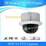 Dahua 2MP 30X Starlight PTZ Hdcvi Speed ​​Dome Camera (SD52C230I-HC)
