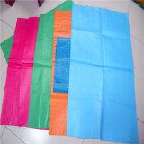 Arroz colorido da cópia que empacota o saco tecido PP